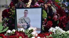 Общественно-бытовое убийство  / В Мособлсуде ждут дело о гибели в драке спецназовца ГРУ