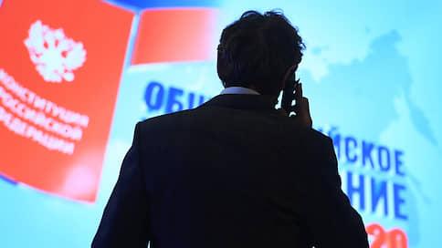 Несогласительная демократия  / Эксперты расходятся в оценках влияния плебисцита на российскую избирательную систему