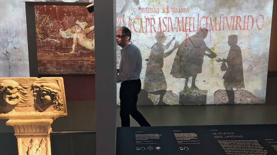Экспозиция, посвященная античному городу Помпеи, в парижском выставочном комплексе Гран-Пале.