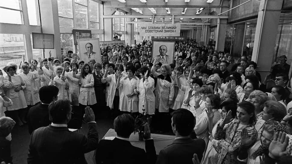 Собрание рабочих по случаю принятия Конституции 1977 года