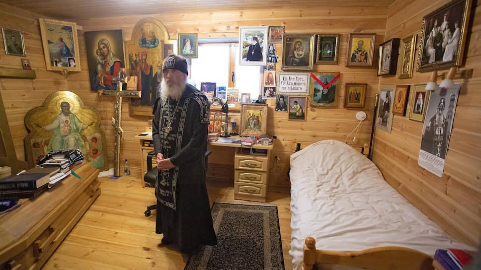 Схиигумен Сергий в своей келье