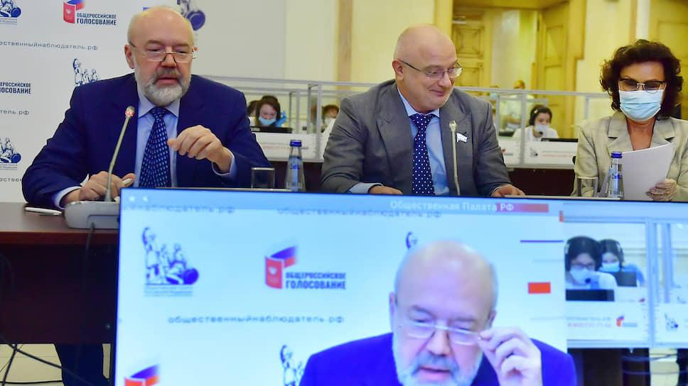 Слева направо: сопредседатели рабочей группы по поправкам в Конституцию Павел Крашенинников, Андрей Клишас и Талия Хабриева