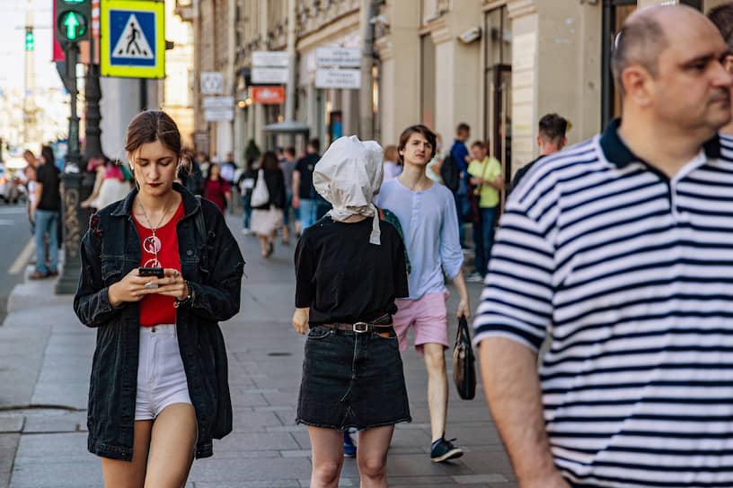 Санкт-Петербург. Участница акции протеста против изменения Конституции России