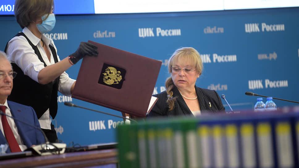 Элла Памфилова считает, что общероссийское голосование прошло свободно, открыто, максимально демократично и справедливо