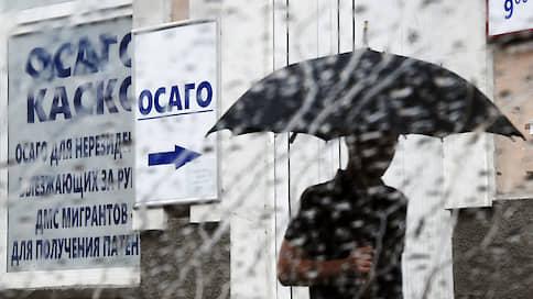 ОСАГО добавили свободы  / ЦБ расширил тарифный коридор и запретил дискриминацию