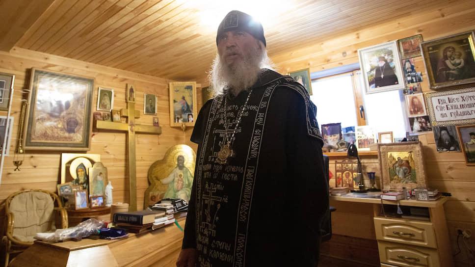 Схимонах Сергий