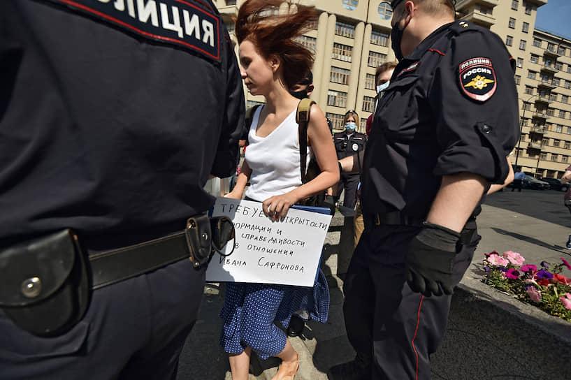 """Журналистка """"Ъ"""" Елена Черненко"""