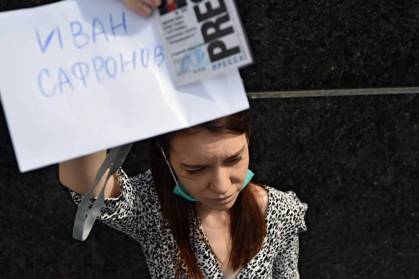 """Журналистка """"Ъ"""" Кира Дюрягина"""
