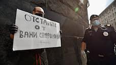 Пикеты в поддержку Ивана Сафронова