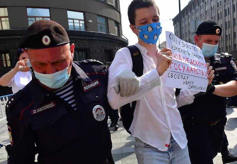 Бывший журналист «Новой газеты» и однокурсник Ивана Сафронова Никита Гирин во время задержания