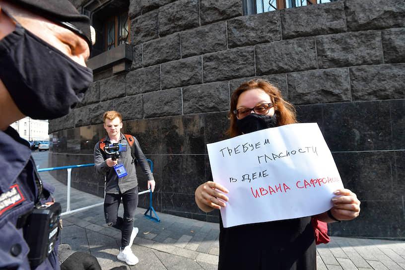 """Обозреватель """"Ъ"""" Марианна Беленькая"""