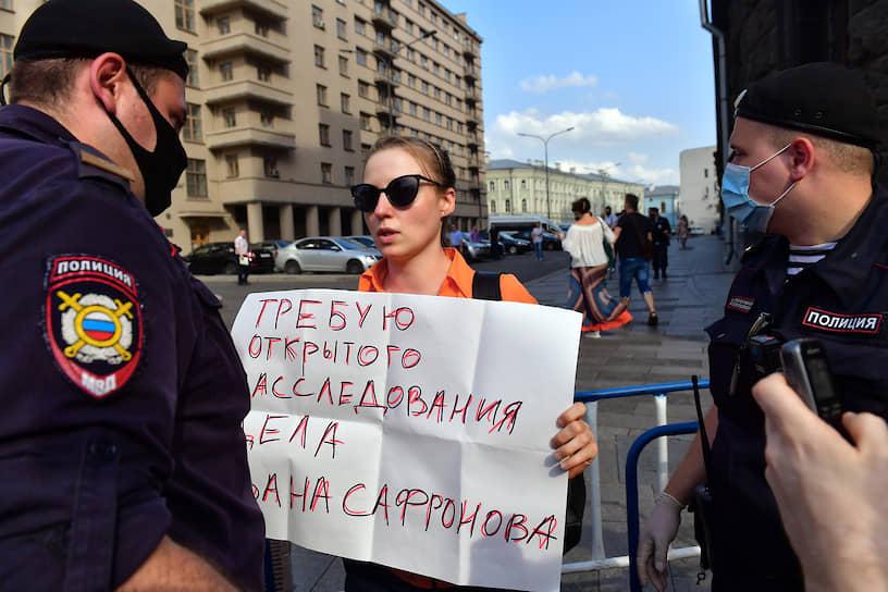 Журналистка Reuters Полина Никольская
