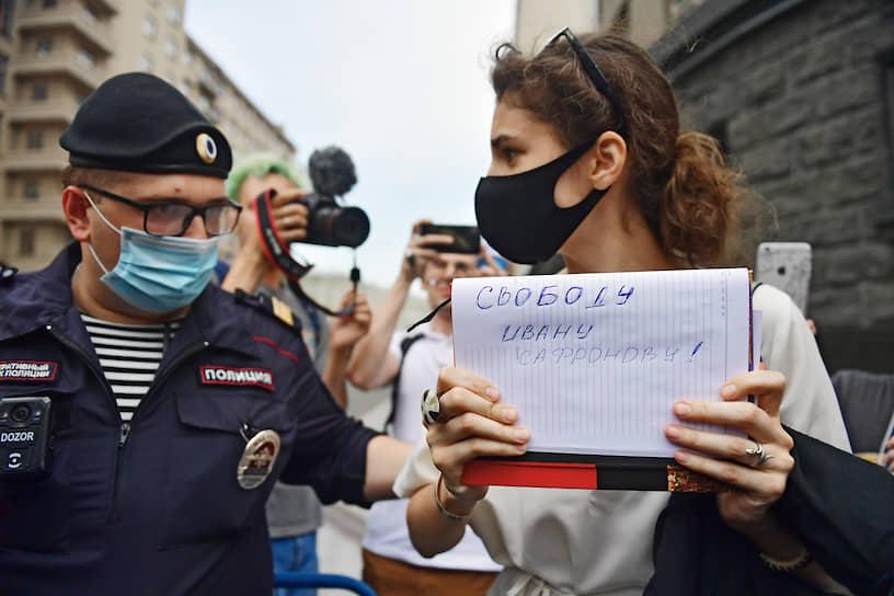 Руководитель антикоррупционного центра по Москве и Московской области Transparency International Дарья Бурлакова