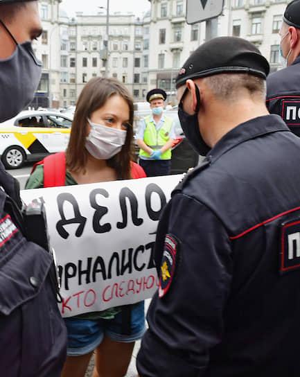 Координатор «Открытой России» Мария Кузнецова