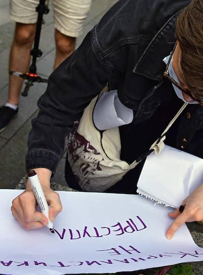 Участники пикетов в поддержку Ивана Сафронова