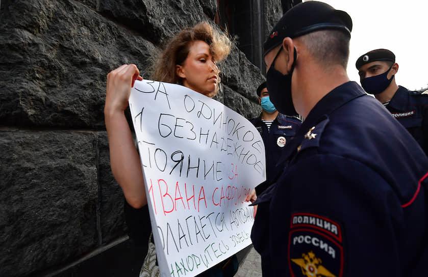 Шеф-редактор русской редакции телеканала RT Мария Баронова