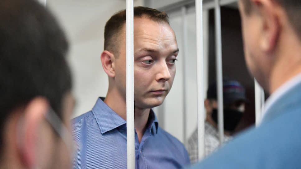Заявления СМИ в поддержку Ивана Сафронова