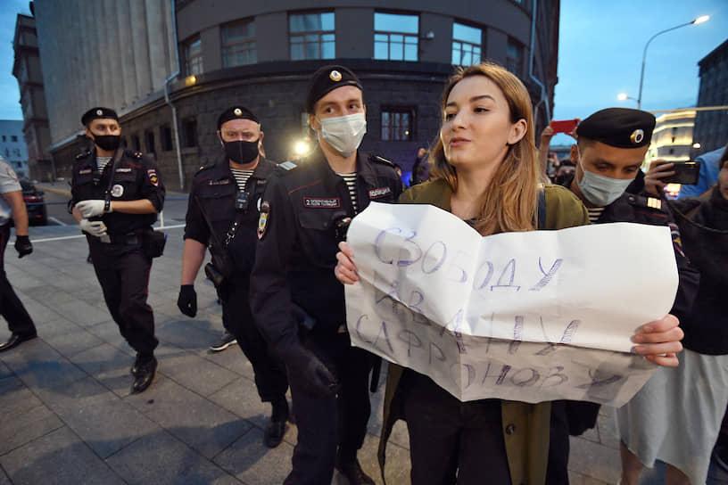 Журналистка «Медузы» Лилия Яппарова