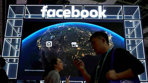 Между Китаем и Дональдом Трампом  / Facebook, Twitter, Google и Zoom приостановили сотрудничество с властями Гонконга после принятия китайского закона о нацбезопасности