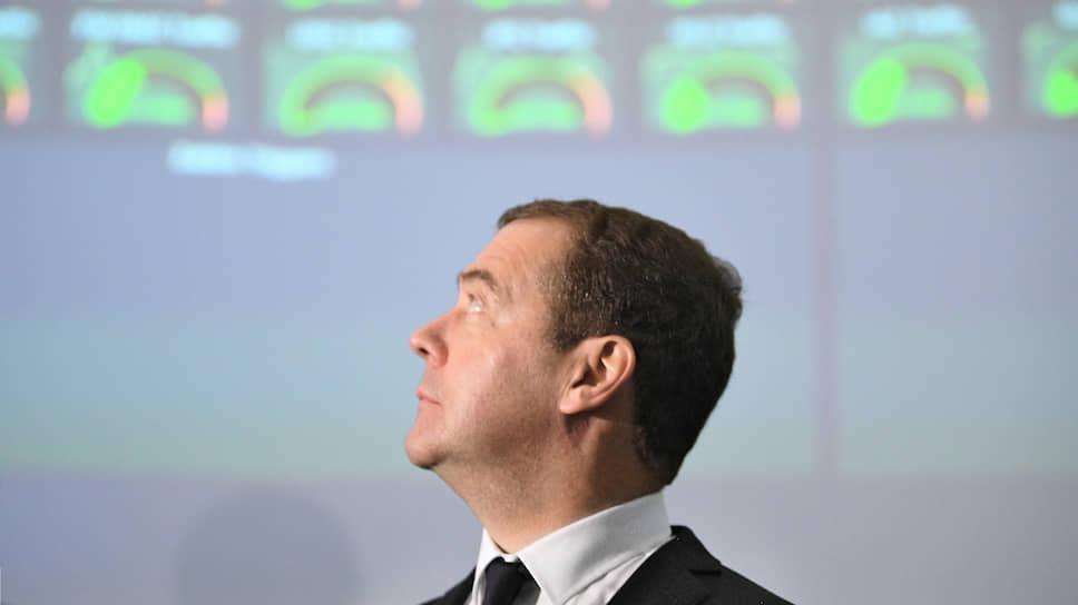 Замглавы Совета безопасности России Дмитрий Медведев