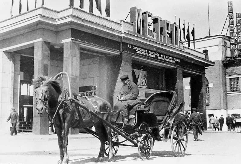 К моменту утверждения генплана по нему уже велись масштабные градостроительные работы: к 1935 году была завершена первая очередь метрополитена и развернуты проектные и строительные работы по обводнению столицы путем сооружения канала имени Москвы, соединяющего Волгу и Москву-реку