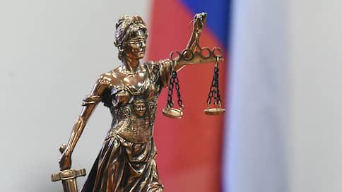 Капитан ФСБ семь раз разгласила гостайну  / Сотрудницу спецслужбы условно осудили за пробивку абонентов сотовых сетей