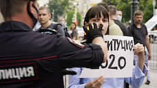 «Конфликт с полицией не наша цель»  / Комитет «Нет!» вместо митинга проведет сбор подписей об отмене результатов общероссийского голосования