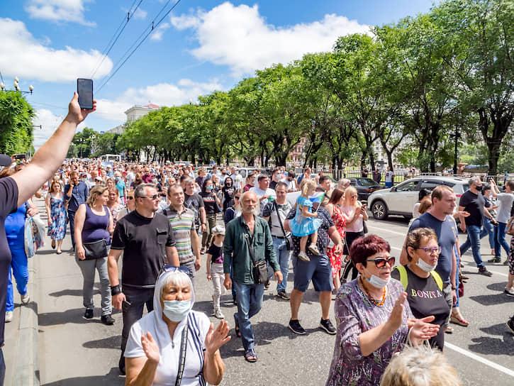 Участники шествия в поддержку Сергея Фургала