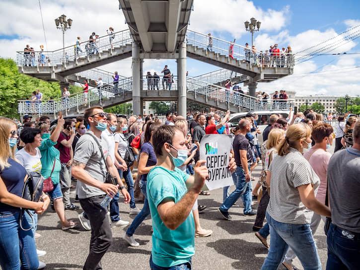 Митинг и шествие стали самыми массовыми в современной истории Хабаровска