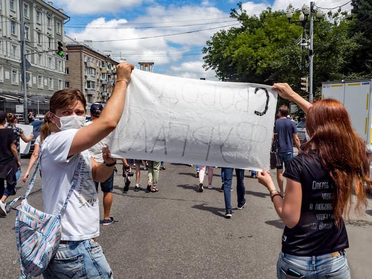 Запрет на проведение массовых мероприятий в Хабаровском крае был продлен до 26 июля
