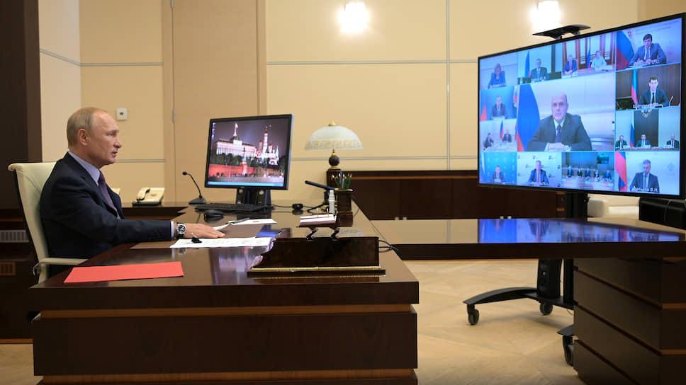 Заседание Владимира Путина с советом по стратегическому развитию и национальным проектам
