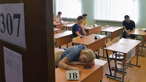 Не там сели // Школьникам из Норильска пришлось поменяться бланками ЕГЭ