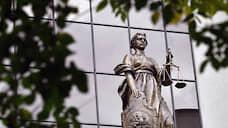 Ликвидация с последствиями  / ВС решит вопрос об ответственности директоров исключенных из ЕГРЮЛ компаний