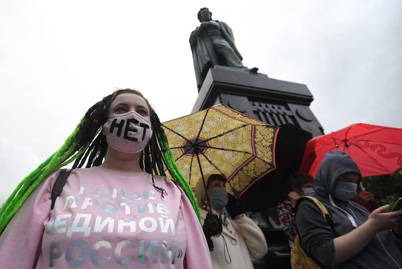 Люди стояли в очереди, чтобы оставить подписи под коллективным иском в Верховный суд об оспаривании итогов общероссийского голосования по поправкам в Конституцию