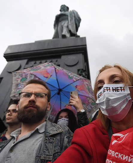 Участники акции у памятника Александру Пушкину