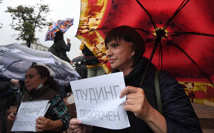 Участники акции на Пушкинской площади