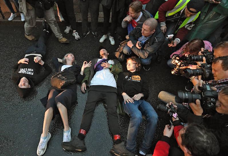 Участники несанкционированного шествия в центре Москвы