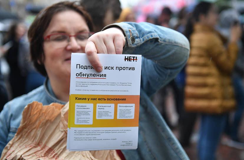 Муниципальный депутат Москвы Юлия Галямина (на фото) сообщила, что мэрия столицы отказалась согласовать проведение митинга на Пушкинской площади из-за ситуации с коронавирусом