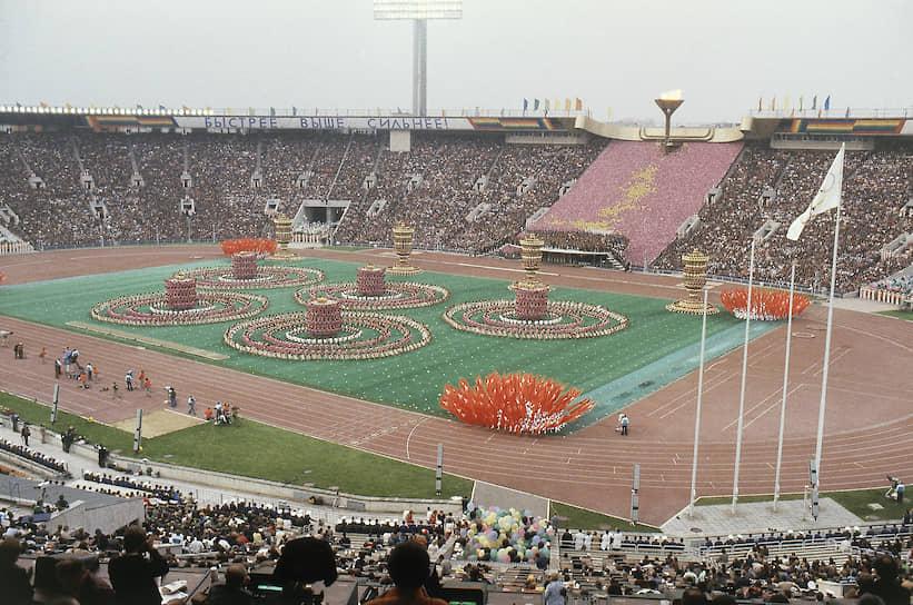 Открытие Олимпиады состоялось 19 июля на Большой спортивной арене «Лужников» (в то время — стадион имени Ленина)