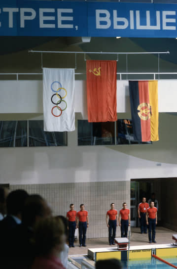 Сборная СССР заняла первое место в зачете, завоевав 80 золотых, 69 серебряных и 46 бронзовых медалей. На втором месте финишировала сборная ГДР с 126 медалями, из которых 47 были золотыми. Вслед за ними расположились Болгария, Куба и Италия, завоевавшие по 8 золотых медалей