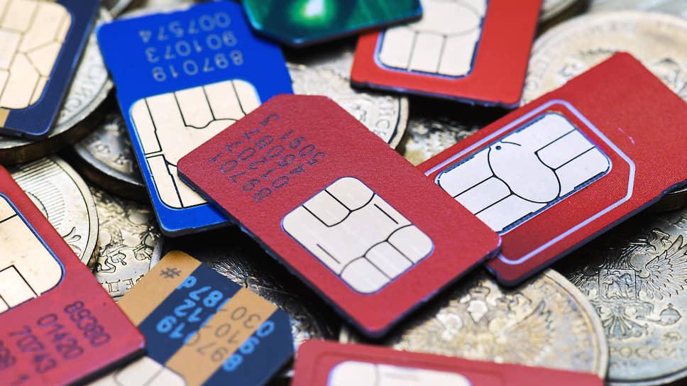 Как мошенники заработали на сим-картах