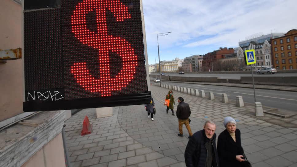 Рубль растерял поддержку