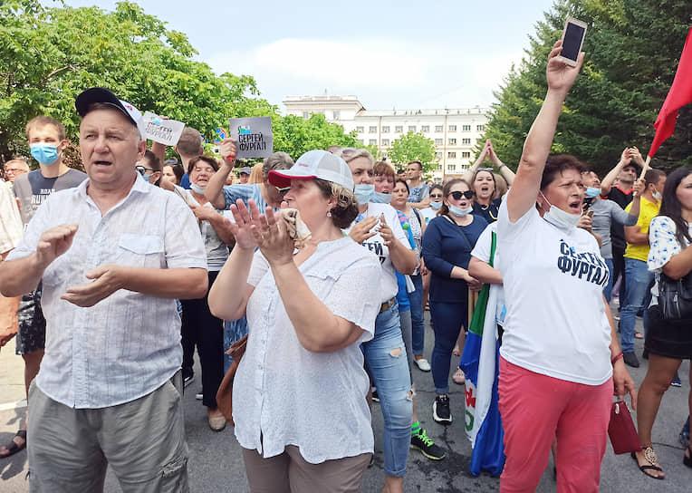 Акция в поддержку губернатора Сергея Фургала в Хабаровске длилась около пяти часов