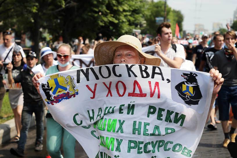 После шествия к отправной точке на площади Ленина вернулись около 3 тыс. человек