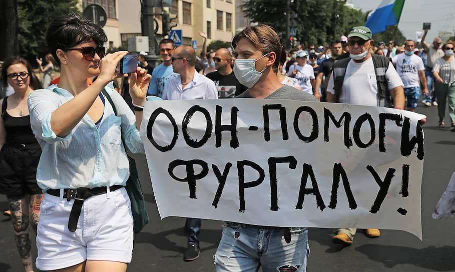 Напомним, губернатора Сергея Фургала задержали 9 июля и доставили в Москву. Он арестован до 9 сентября по обвинению в организации убийств и покушении на убийство ряда местных бизнесменов