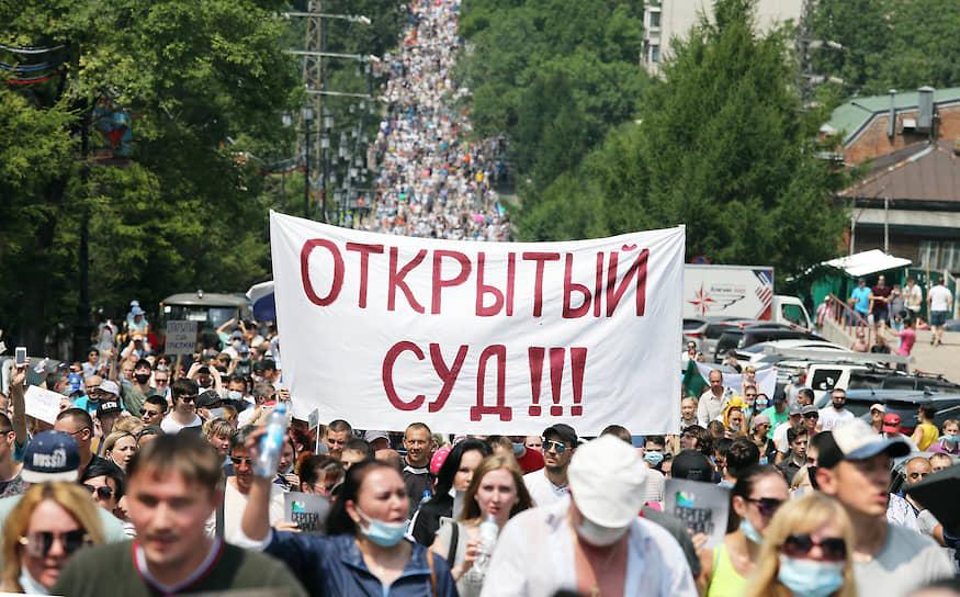 Акция началась около 12 часов по местному времени на площади Ленина перед зданием правительства края, затем собравшиеся прошлись шествием по близлежащим улицам, перекрывая проезжую часть