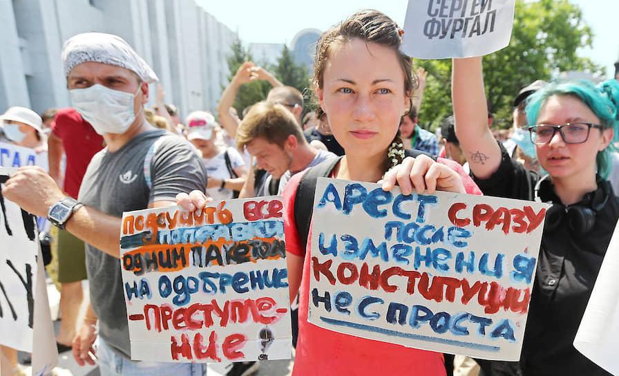 В будние дни в течение недели на акции в Хабаровске выходили несколько сотен человек