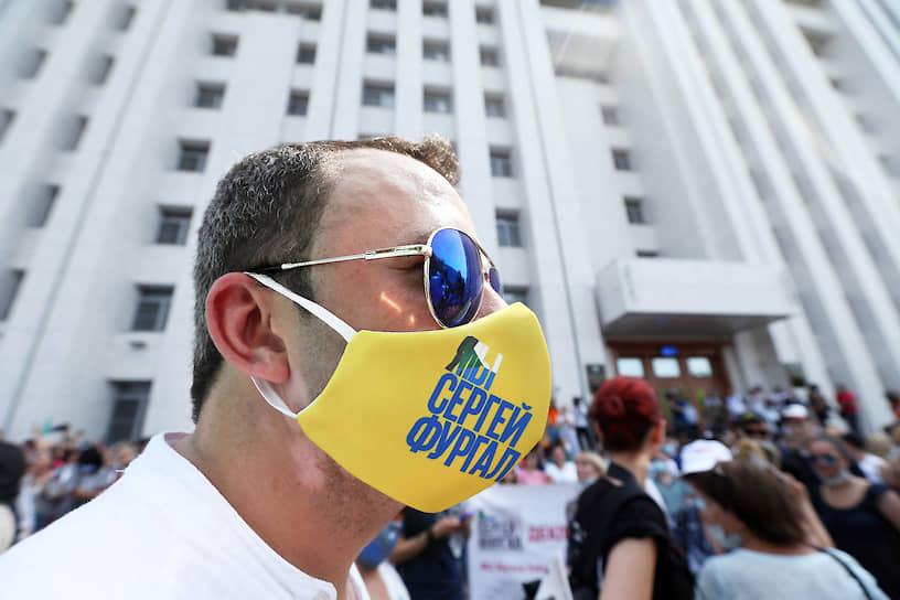 У здания правительства Хабаровского края прошел митинг