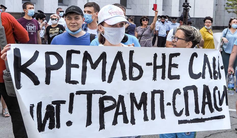Участница акции с баннером в поддержку Сергея Фургала