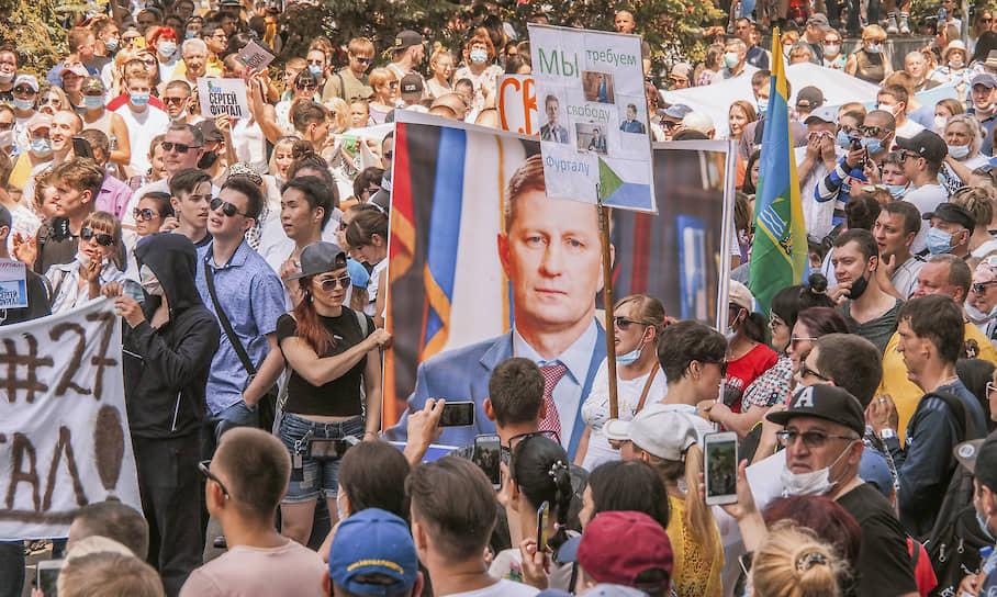 Участники акции держат портрет Сергея Фургала